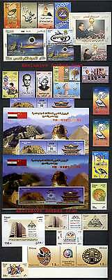 Egypt 2006 Complete Year Set Mnh With Both Rare China Block 92/93 Ms