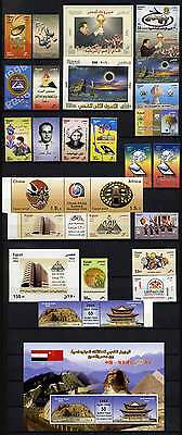 Egypt 2006 Complete Year Set Mnh With  Standard Rare China Block 92  Ms