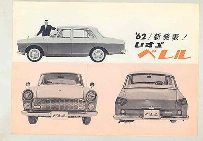 1962 Isuzu Japan Bellel Brochure Japanese wv3736