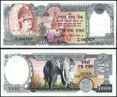 NEPAL Scarce Rs1000 SERIAL #in small characters P#36b, Sign 11 UNC