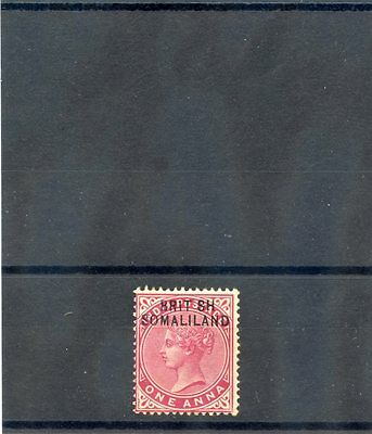 SOMALILAND Sc 2var(SG 2a)*F-VF LH ERROR: MISSING i IN BRITISH $400