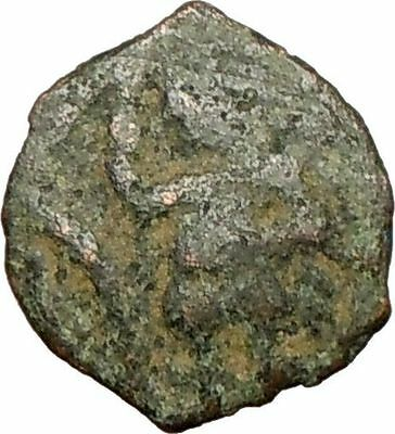 ARETAS IV & SHAQUILATH Arab Kingdom of Nabataea PETRA Ancient Greek Coin i24167