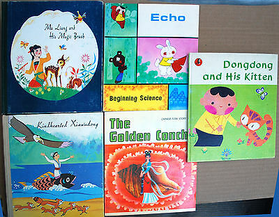 Ten 1980s CHINESE CHILDREN'S BOOKS •In English! • Great Illustrations & Stories