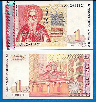 Bulgaria P-114 One Lev Year 1999 Icon of St. John Uncirculated Banknote
