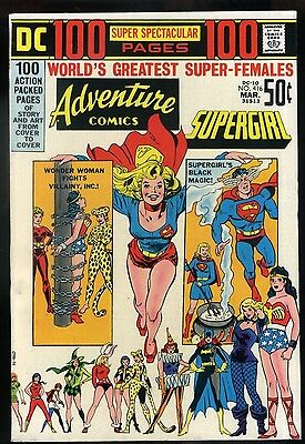 Adventure Comics #416 VF/NM  100 Page All Super Heroine Issue