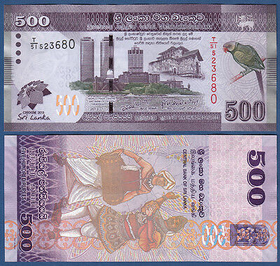 SRI LANKA  500 Rupees 2013 COMMEMORATIVE UNC  P.NEW