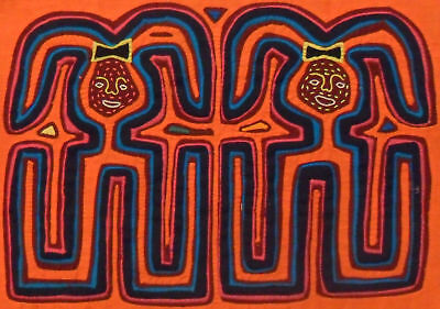 Kuna Tribe Animal Mola Panama Art 15.60911
