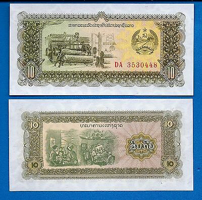 Laos P-27 10 Kip ND 1979 Lumber Mill Uncirculated Banknote Asia