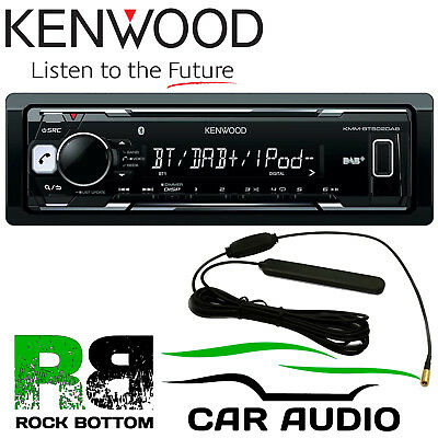"""8"""" 250 WATTS Amplified Active Underseat Boot Car Subwoofer Sub & Bass Controller"""