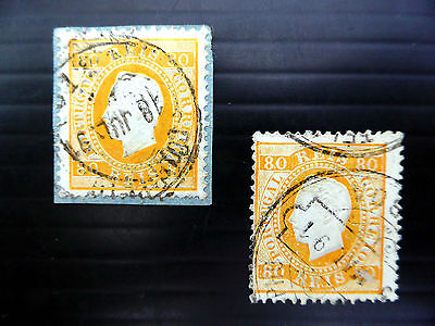 PORTUGAL 1882 SG148/9 Fine/Used NEW LOWER PRICE FP5423
