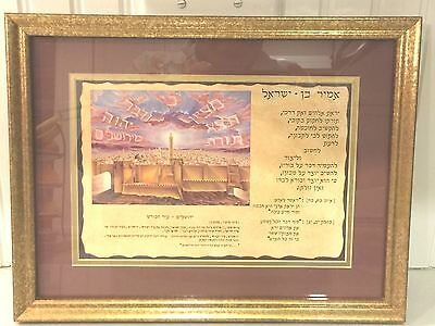 Vintage Judaism Jerusalem Judaica Israel Framed Hebrew Jewish Prayer Blessing