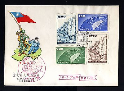 7626-CHINA- rare!! MILITARY FIRST DAY COVER TAIWAN.1959.CHINE.Cina.enveloppe.
