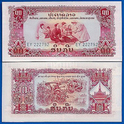 Laos P-20a Ten Kip Year ND Uncirculated Banknote