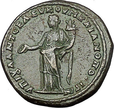 ELAGABALUS 218AD Marcianopolis Homonoia Authentic Ancient Roman Coin  i50916
