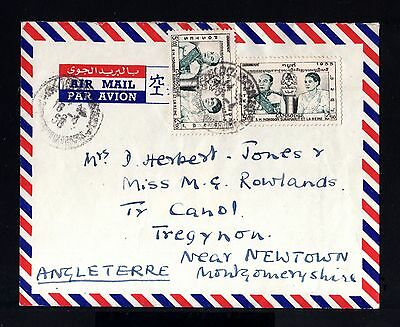 7721-CAMBODIA-AIRMAIL COVER CAMBOYA to ENGLAND.1958.CAMBODGE.French colonies.