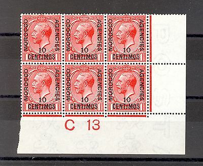 Morocco Agencies Spanish Sg 130 Control Block C 13 Perforated Issue 17/11/15 Mnh
