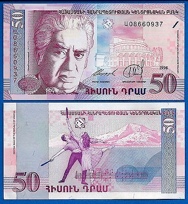 Armenia P-41 Fifty Dram Year 1998 Uncirculated Banknote Asia