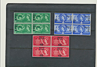 Quatar #16 - 18 Mint NH VF Blocks of Four 1957 Boy Scout Surcharged Set