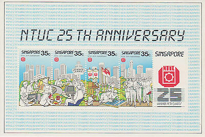 (SMS010) SINGAPORE 1986 NTUC 25th Anniversary Mini Sheet MNH