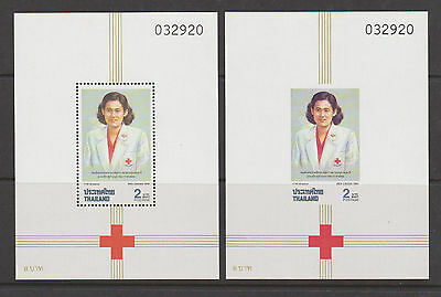 (WMS005) THAILAND 1991 Red Cross Princess Imperf+Perf Mini Sheets 032920 MNH