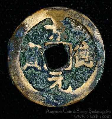 China-Northern Song Dynasty 1 Cash 1004-1007 AD emperor Zhen Zong Jing De.