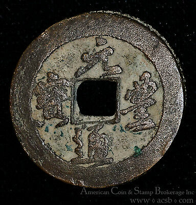 China-Northern Song Dynasty 2 Cash 1078-1085 AD Emperor Shen Zong Yuan Feng.