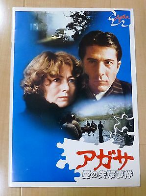 Agatha Brochure Original Japan Movie Program VINTAGE 1979 Agatha Christie