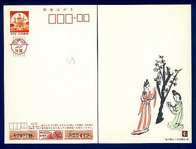JAPAN - GIAPPONE - Intero post. - 1988 -  Fiori - 40+3 (Y) - Flowers