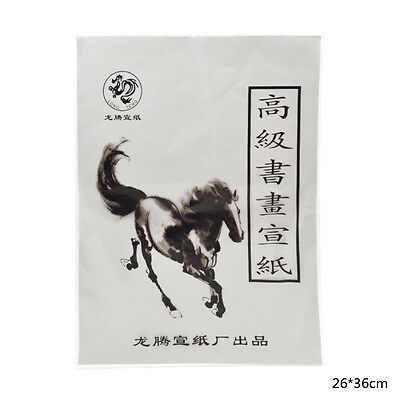 35Pc Xuan Paper Rice Paper For Chinese Japanese Painting And Calligraphy 26*36cm