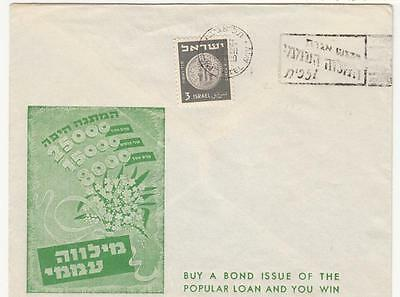 Israel cacheted cover Buy a Bond Popular Loan 1950