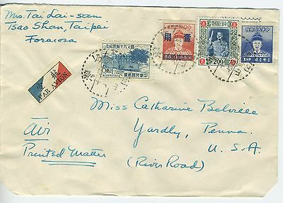 TAIWAN--Airmail Cover sent to the U.S. 1955