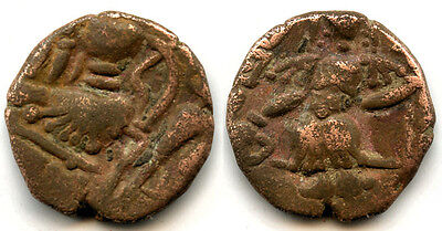Anonymous bronze stater of the Toramana (570-855 AD), Kashmir, North India-#2