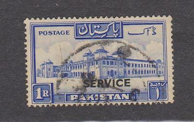 (UXWW012) PAKISTAN 1953 Official Service ovpt stamp 1R used