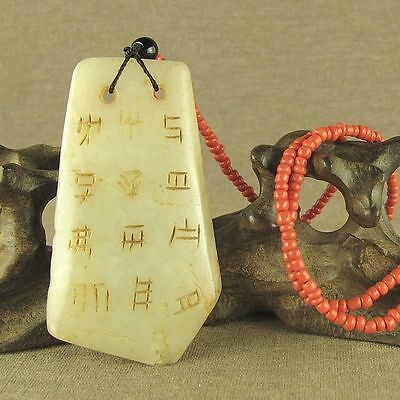 WITH CARVED CHINESE CALLIGRAPHY WORDS IN OLD JADE Pei PENDANT