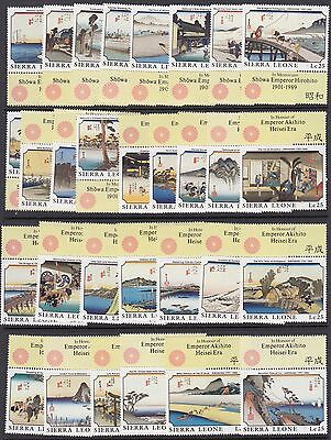 SIERRA LEONE:1989 Japanese Art series 2 set SG1321-50  NMH