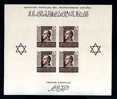 8734-SPANISH MOROCCO-SPAIN COLONIES-MARRUECOS.1938.WWII.Edifil 4.MNH.Beneficenci