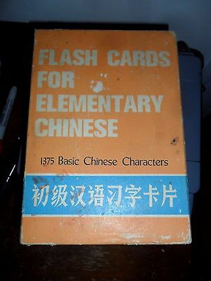 Vintage Chinese Flash Cards Basic Characters