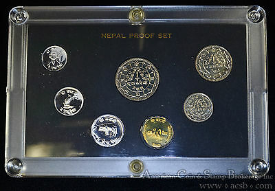Nepal Proof Set 1974 KM#PS7 Official 7 Coin Set 10 543 Minted.