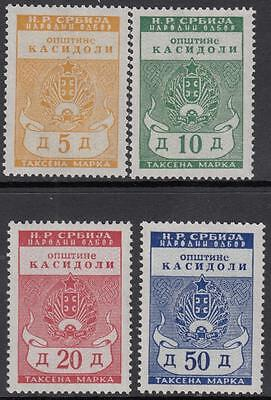Serbia Kasidol Opstine Municipal Revenues MNH Bft unlisted 4 diff stamps