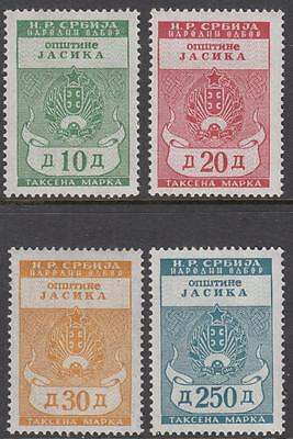 Serbia Jasika Opstine Municipal Revenues MNH Bft unlisted 4 diff stamps