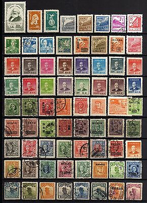 2018-NICE Used STAMPS LOT OF CHINA-BUEN LOTE de SELLOS usados de CHINA.Chine.