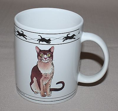 Mug Tabby Siberian Abyssinian Cat Lovers Limited Collectible Free Shipping
