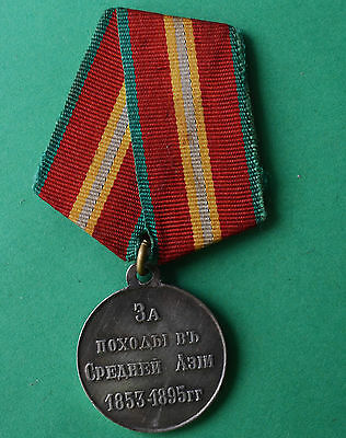 "Russian Imperial Medal ""For trips to Central Asia 1853-1895"""