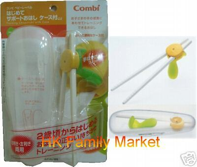 Japanese Combi Baby Training Chopsticks with Case Green