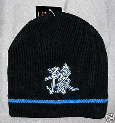 knit Cap Beanie Cap knit hat Chineese Sign New