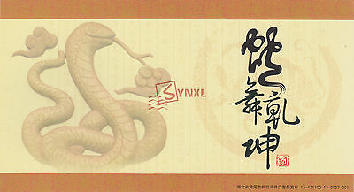 Lot of 9 China Ancient Myths Legend of Snakes Pre-stamped Postcards