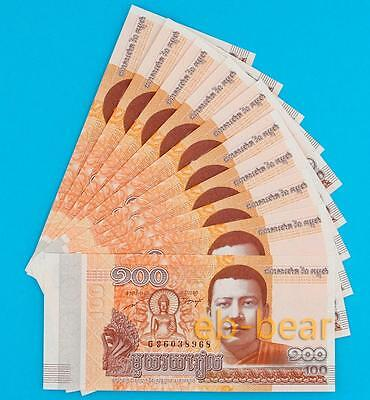 Lots 10 Pcs Cambodia 100 Riel Paper Money Collection Banknotes Bill Uncirculated