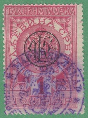 Serbia Revenue used 1D unlisted color type of 1891-95