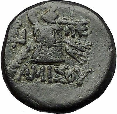 Amisos in Pontus MITHRADATES the GREAT Time Dionysus Cista Greek Coin i55451
