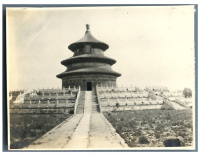 Vintage Beijing China Temple of Heaven Tourism Poster A4//A3//A2//A1 Print